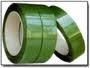 Лента полипропиленовая 9 х 0.6 мм –5,0 км (зеленая)  200 мм