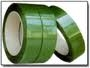 Лента полипропиленовая 12 х 0.5 мм –   3,0 км (зелен) ? 200мм дл